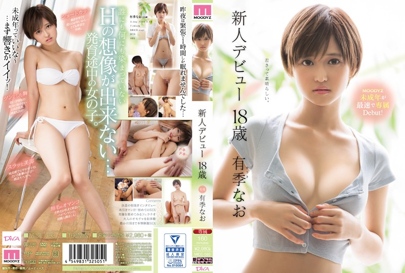 MIDE-593 Newborn Debut 18 Years Old Season Still