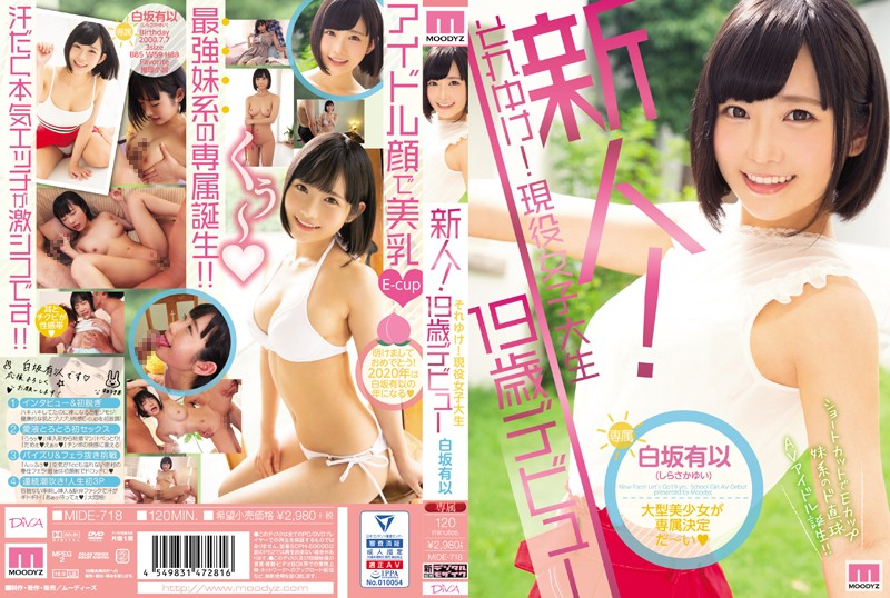 MIDE-718 Newcomer! Soreike! Active College Student 19-year-old Debut Shiraisaka Yui (MOODYZ) 2020-01-01
