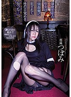 [MIDE-776] This Saint Had Abstained For 32 Years Until She Got Fucked And Awakened To The Pleasures Of Sex... Tsubomi