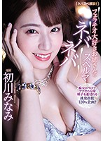 [MIDE-831] Sticky And Thick Sperm For An Elder Sister Type Who Loves To Give Blowjob Action Minami Hatsukawa