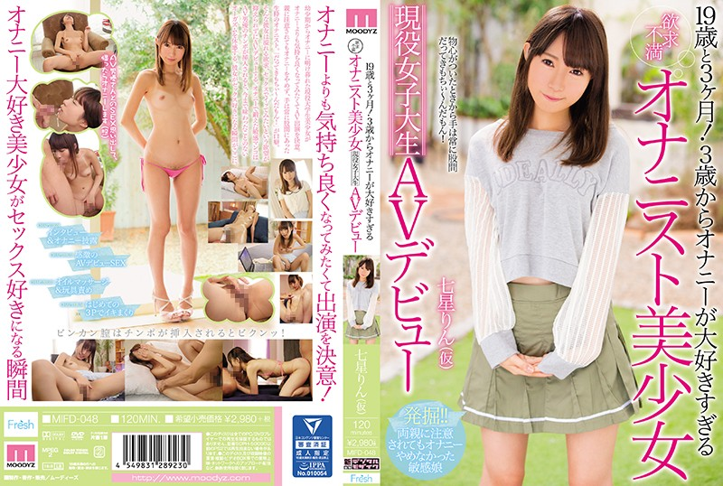 MIFD-048 19 Years And 3 Months!Masturbation Loves Too Much From 3 Years Old Fraternal Veteran Girls Active Girls Student AV Debuts Rin Seita Rin (temporary)