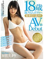 MIFD-068 An 18-year-old Super Slim Body Cowgirl Special! !AV Debut Kaga Mimari