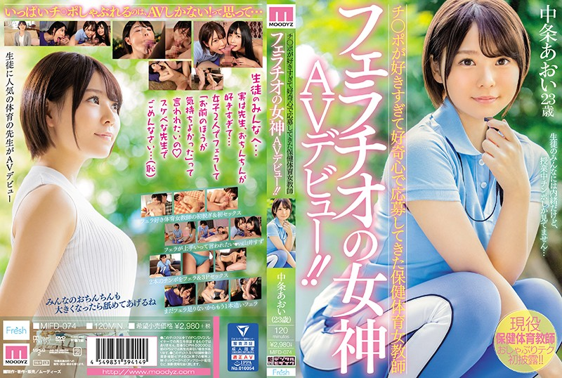 R2JAV JAV FREE PORN VIDEO Screenshot(s): FHD HD MKV WMV MP4 AVI DVDISO BDISO BDRIP DVDRIP SD PORN VIDEO FULL PPV Rar Raw Zip Dl Online Nyaa Torrent Rapidgator Uploadable Datafile Uploaded Turbobit Depositfiles Nitroflare Filejoker Keep2share、有修正、無修正、無料ダウンロード