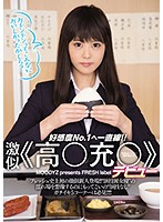 MIFD-077 - 激似高○充○デビュー  - JAV目錄大全 javmenu.com