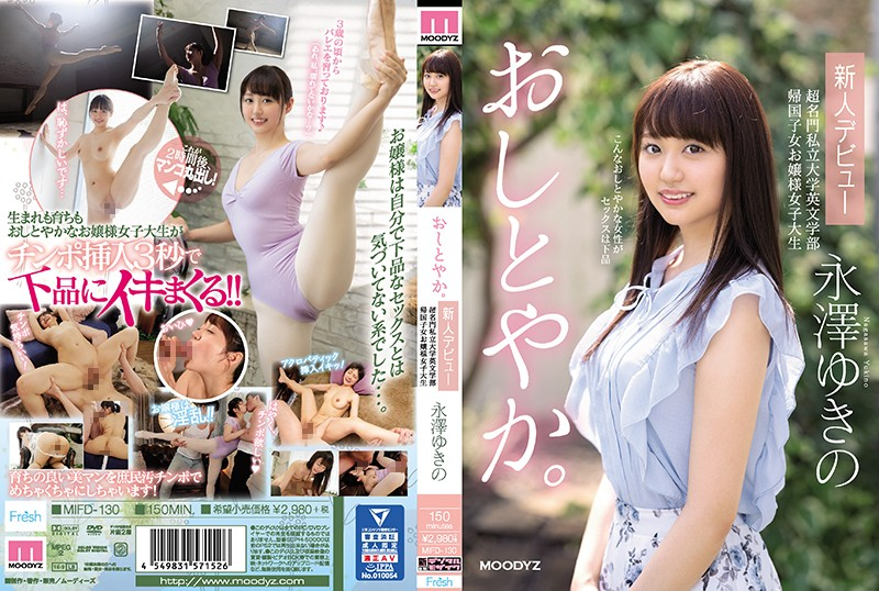 MIFD-130 Graceful. New Face Debut Super Prestigious Private University Faculty Of English Literature Returnee Girl Lady College Student Yukino Nagasawa