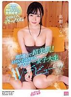 MIFD-138 Super Beautiful Skin With 5 Visits A Week! Toto's Sweaty Sauna-College Student AV Debut Rina Takase