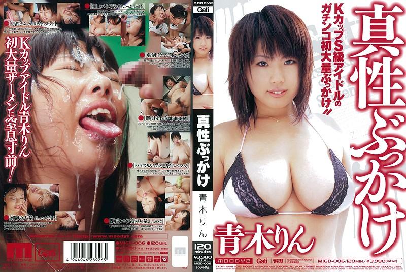 Bondage video sample woman