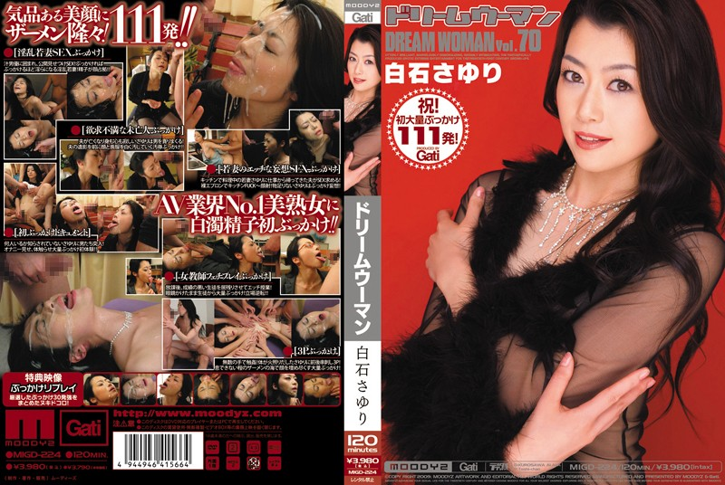 MIGD-224 Sayuri Shiraishi Dream Woman 70