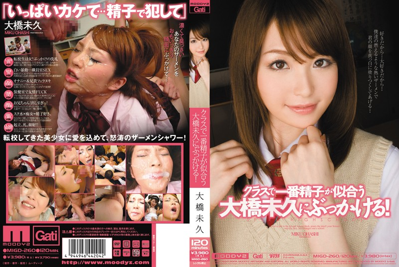 MIGD-260 H. Ohashi Not Dash To Become The Best In The Class Of Sperm!