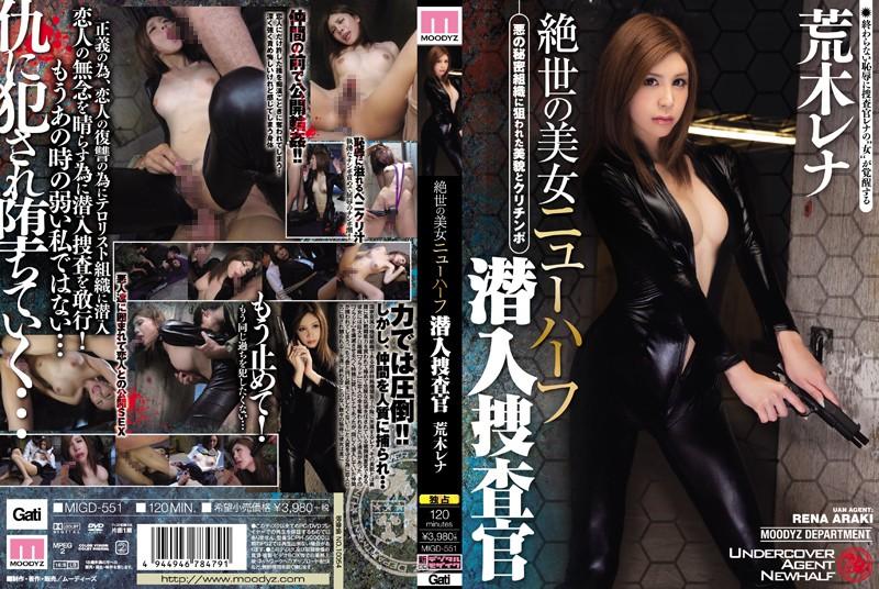 MIGD-551 Transsexual Beauty Undercover Araki Lena Bombshell