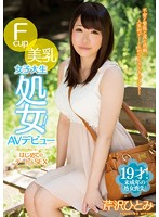 MIGD-610 Serizawa Hitomi