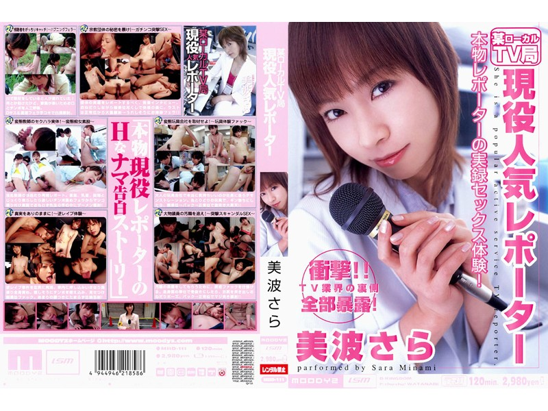 MIID-111 More Active Popular Local TV Reporter Minami Certain