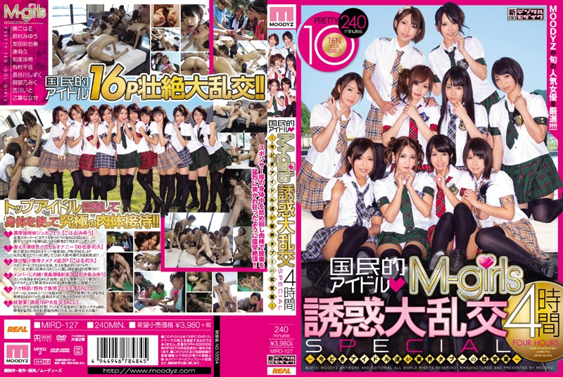 MIRD-127 SPECIAL ~ 4 Hours Nowadays Idols National Icon M-girls Temptation Large Gangbang Pillow Sales - The Industry Taboo