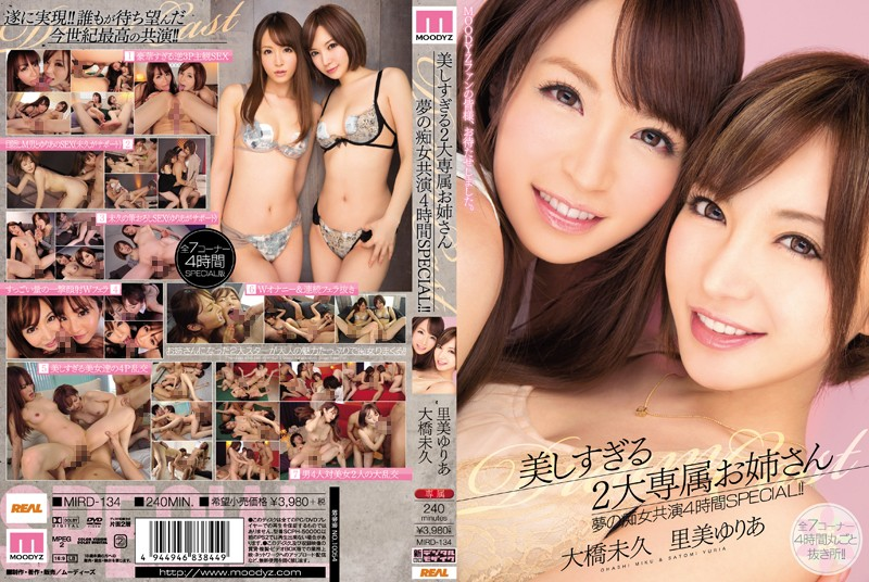 [MIRD-134] Big Exclusive With Two Ladies Too Beautiful The Co-starring Sluts of Your Dreams 4 Hour Special!! Miku Ohashi Yuria Satomi