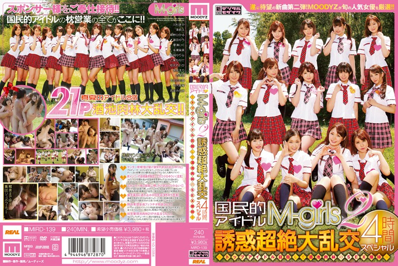 MIRD-139 SEX Sumptuous Feast Of Entertainment - Aiming 4 Hour Special - Top Idol National Icon M-girls2 Temptation Transcendence Gangbang