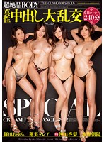 [MIRD-145] Superb BODY - Real Creampies - Large Orgies SPECIAL