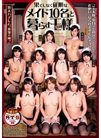 MIRD-163 King To Live With Endless Obedient Maid 10 People