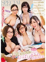 [MIRD-176] A Big Tits Private Tutor Team! A Titty-Filled Full Erection Education