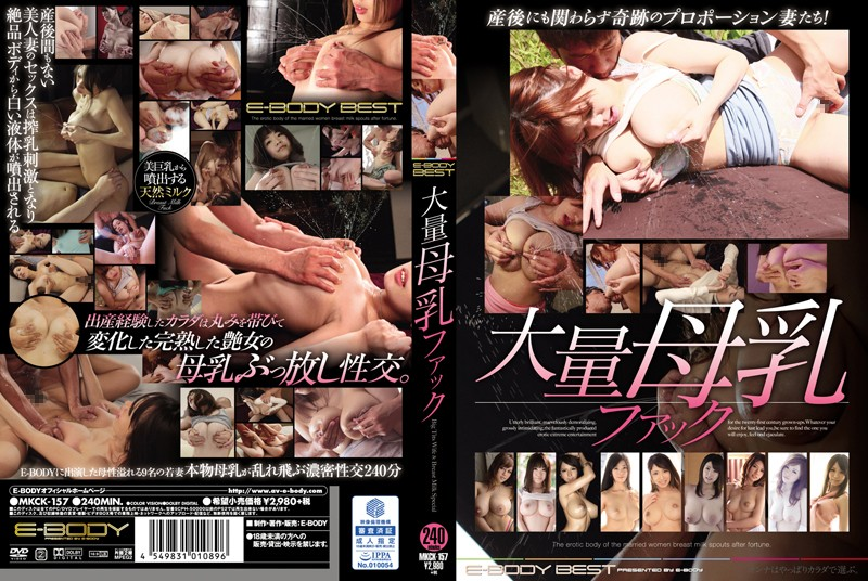 MKCK-157 Mass Breast Milk Fuck