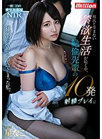 MKMP-401 While My Undesired Ascetic Life Continues With My Boyfriend, I Was Furiously Absorbed In The 10-shot Spirit Play Of My Unequaled Senior Nako Hoshi