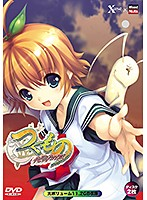 【DVD-PG】 つくもの 〜やどりぎロマンス〜DVD-PG (DVDPG)