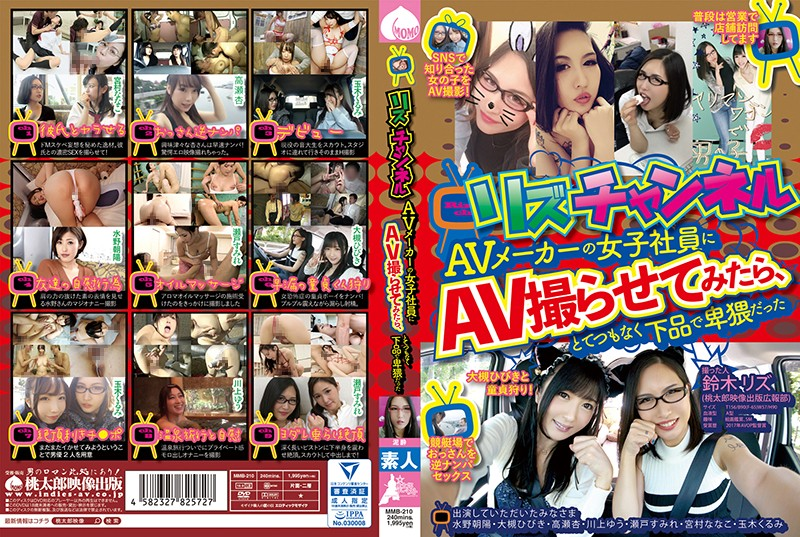 JAVBIT FREE DOWNLOAD BLOGS FHD HD MKV WMV MP4 AVI DVDISO BDISO BDRIP DVDRIP SD PORN VIDEO Rapidgator Datasbit Datafile Bigfile Salefiles Filespace Uncensored and Censored or Idol Download