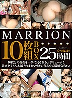 MARRION