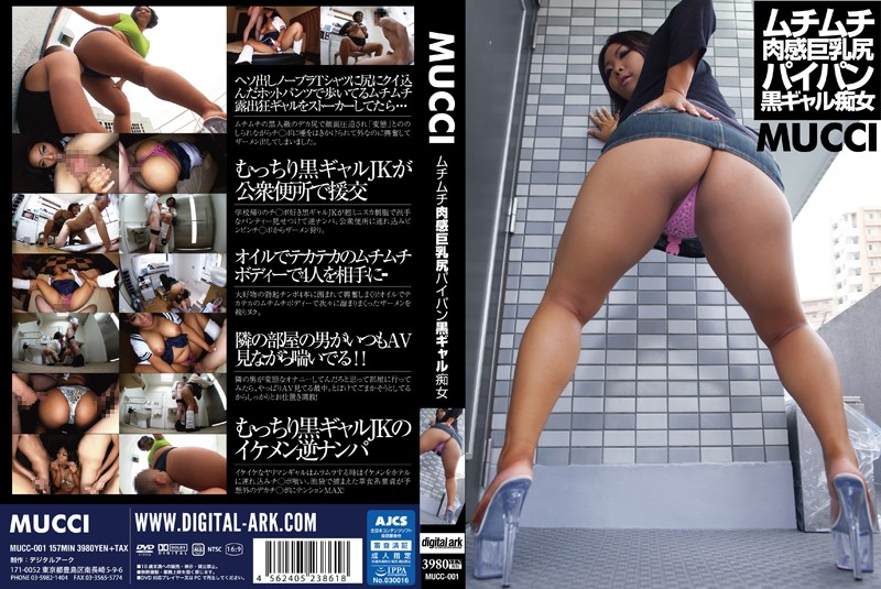 MUCC-001 MUCCI Muchimuchi Nikkan Big Tits Ass Shaven Black Gal Filthy Ryotani Sena