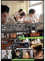 無言作品集36 憧れだった会社の同僚や同じクラスの女子校生の「お願いだから誰にも言わないで…」と健気に懇願する弱気なキモチにツケ込んで… MUGON-129画像