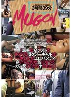 「派手なパンストでキメてるセクシーギャルは一体どんなエロパンティ穿いてんのか気になってガン見してたらヤられた!」 MUGON-145画像
