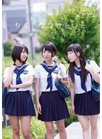 MUKD-308 Yoshikawa Ito, Minato Riku, Otoha Nanase - Little Sister