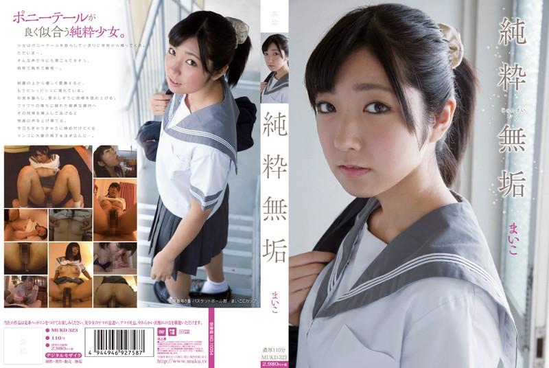 MUKD-323 Innocent Maiko