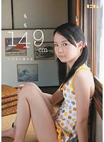 [MUM-007] 149cm Thigh