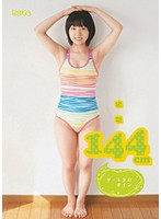 [MUM-024] Mana 144cm