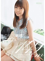 "[MUM-041] Unbelievably Sensitive Tiny Adorable Girl - 4'11"" Riria"