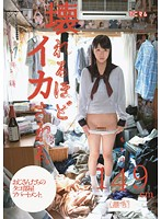 MUM-057 Squid Is About Broken, Room Apartment Octopus Uncles Momo 149cm
