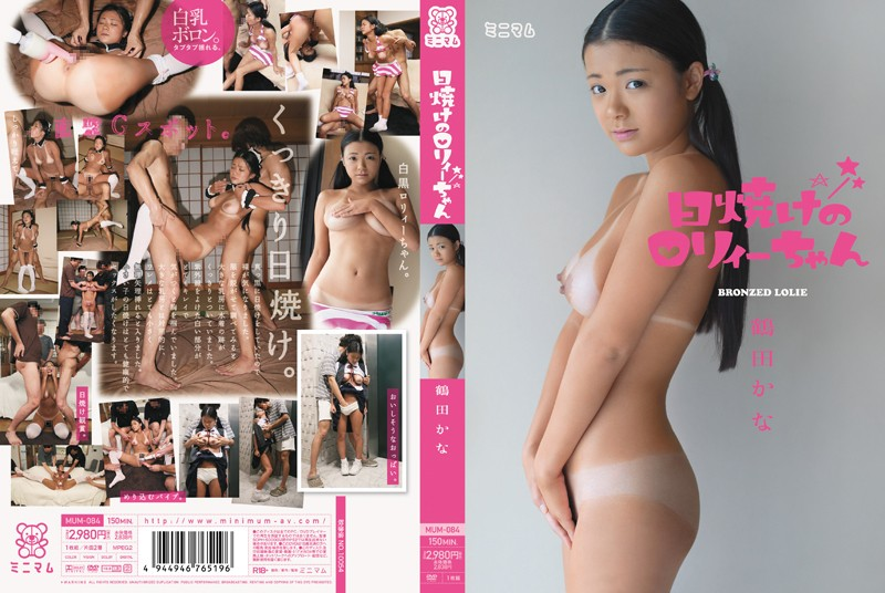 Chihiro aoi deep throating babe cryba 1