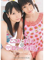 [MUM-092] Dominating Young Girls. Cocoa & Marina in Lolita Dirty Talk. Slippery Soap Edition