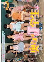 [MUM-161] Watch JAV ENGLISH SUBTITLE - Future Marriage ○○ Is Pulled.Wife J Students