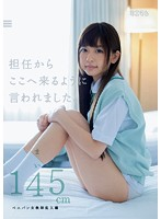 [MUM-192] My Homeroom Teacher Told Me To Come Here. A Female Teacher With A Strap-On Dildo Joins In Mai 145cm
