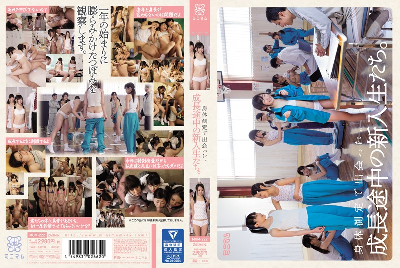 [MUM-222] We Met In Body Measurements.New Students Of Growth Along The Way.