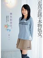 [MUM-223] (3000kbps) Maisumi Chiyo