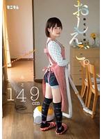 [MUM-235] Student. Hairless Bride. Miko Hanyu