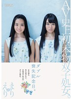 [MUM-273] The First Ever In AV History Real Virgin Twins Double Deflowering Commemoration Mari & Eri