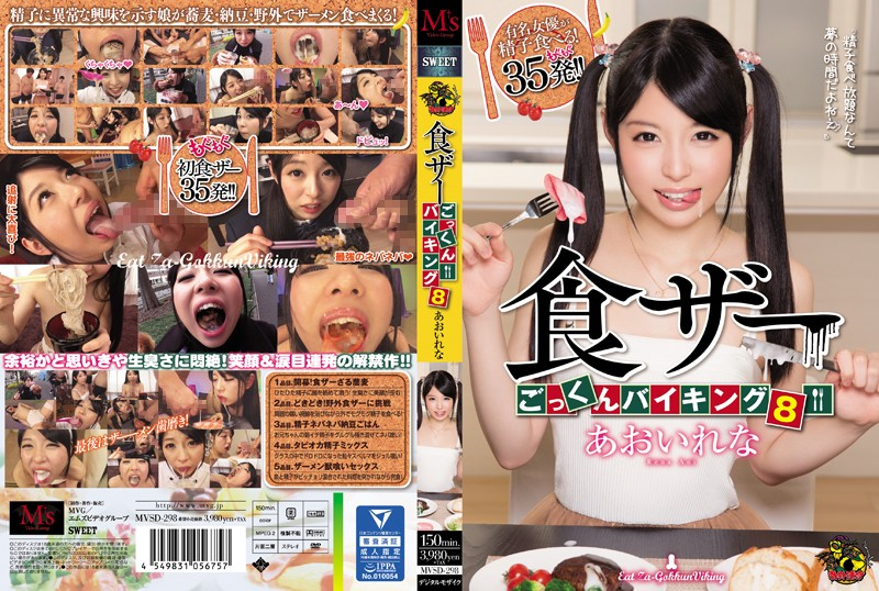 MVSD-298 Food Heather Cum Viking 8 Rena Aoi