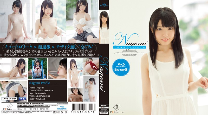 REBDB-074 Nagomi Natural Fascination Girl / Nagomi (Blu-ray Disc)
