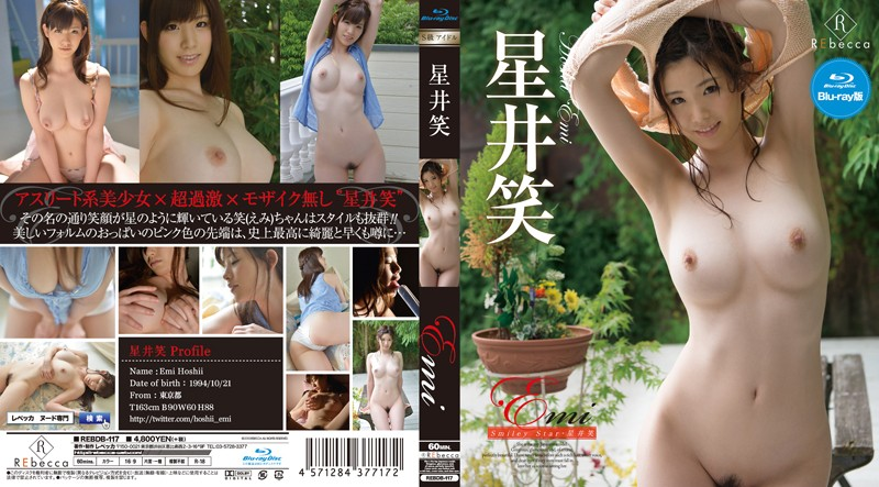 [REBDB-117] Emi Hoshii 星井笑 – Emi Smiley Star Blu-ray