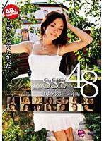 SSE48 ロシアンルーレット編