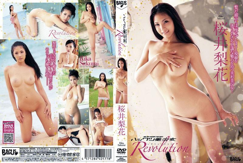 BGSD-356 Rika Sakurai 桜井梨花 – ハックツ美少女 Revolution