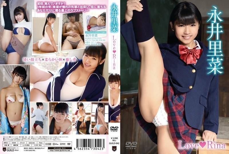 GUILD-042 Rina Nagai 永井里菜 – Love Rina